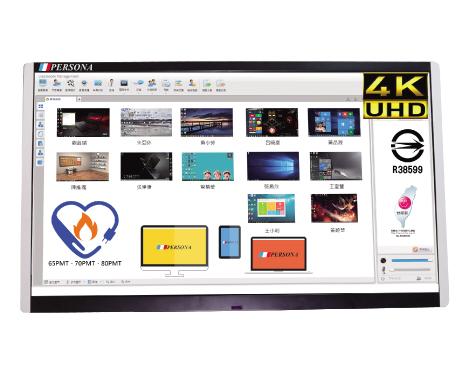 84吋4K2K 多點觸控螢幕 IPS 面板 (PA-84PMT-I)