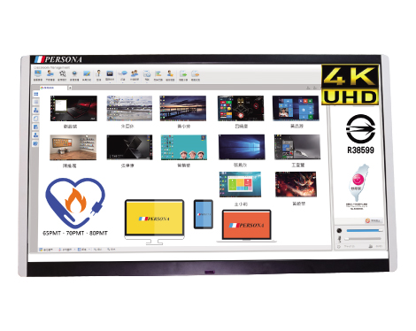84 吋4K2K UHD 多點觸控螢幕 (PA-84PMT)